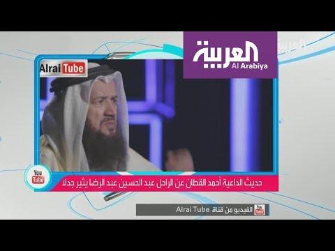حرب تغريدات بين عبدالله المديفر ووسيم يوسف