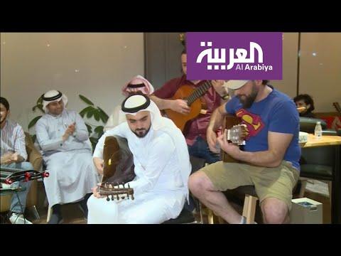 شاهد بعد العمل لقاء عفوي في الرياض لتخفيف الضغوط