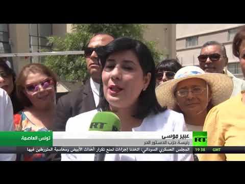 شاهد فتح باب الترشح للانتخابات الرئاسية المبكرة في تونس بدعوة من الرئيس المؤقت