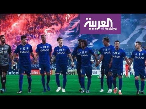 شاهد حصيلة الجولة 16 الهلال يتصدر الدوري السعودي