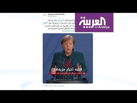 نشر أوراقا رسمية عن تواصله مع الحكومة التونسية