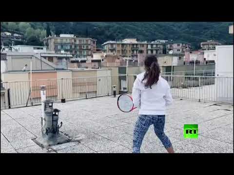 شاهد إيطاليتان تبتكران طريقة خاصة لمواصلة تدريبات كرة المضرب في الحجر الصحي