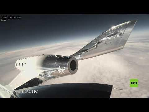 شاهد أول تحليق تجريبي لمركبة الفضاء السياحية في نيومكسيكو الأميركية