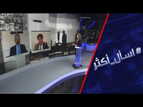شاهد دعوة جديدة للحوار السياسي في ليبيا وتشكيل مجلس رئاسي