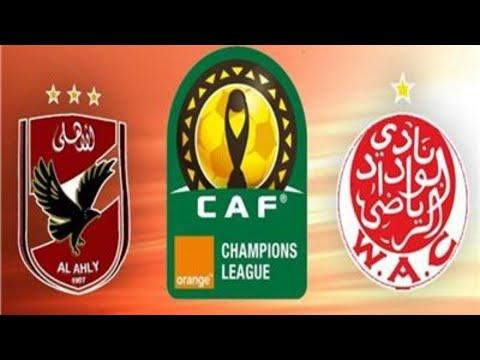 شاهد بث مباشر مباراة الأهلى والوداد البيضاوى دورى أبطال أفريقيا