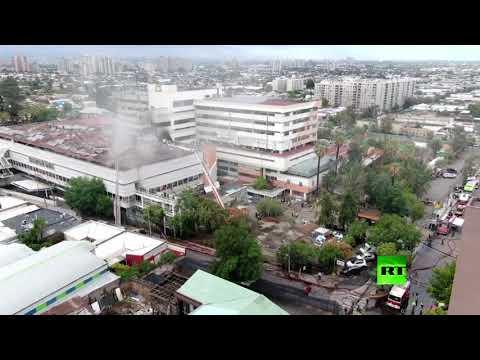 شاهدحريق في أحد أكبر مستشفيات العاصمة التشيلية
