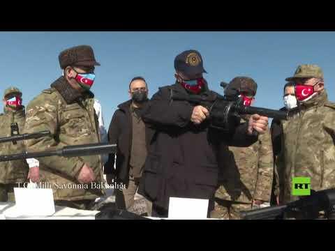 شاهد وزيرا الدفاع التركي والأذربيجاني في مناورات الشتاء2021