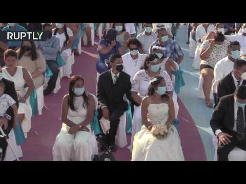 شاهدزواج جماعي في نيكاراغوا بمناسبة عيد الحب