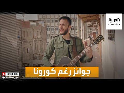 شاهد انطلاق المهرجان القومي للسينما المصرية في دورته الثالثة والعشرين