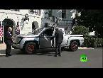 شاهد ترامب يُزيح الستار عن شاحنة بيك أب الكهربائية بالكامل