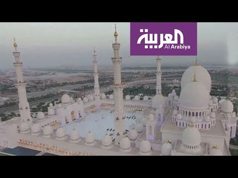 شاهد التصاميم المعمارية الإسلامية والحديثة في مسجد الشيخ زايد