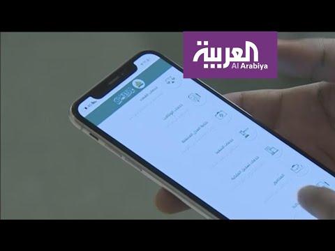 العدل السعودية تبدأ التوثيق اللألكتروني لعقود الزواج