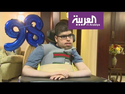 شاهد  فلسطيني يتفوق في الثانوية العامة رغم إعاقته