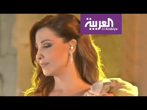 شاهد وائل كفوري ونانسي عجرم يتألَّقان في جرش