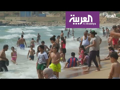 شاهد سباحة رغم المياه العادمة في لبنان
