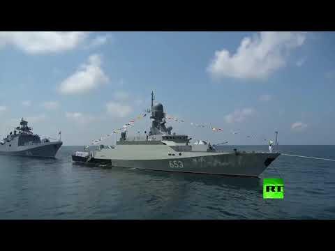 استعراض بحري في طرطوس السورية بمناسبة يوم الأسطول الروسي