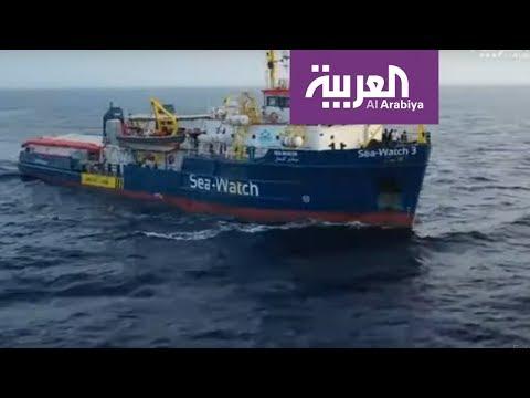 شاهد الهلال الأحمر الليبي يعلن انتشال جثث أكثر من ستين مهاجرًا