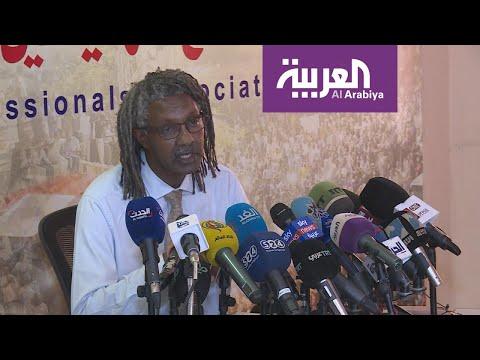 اتفاق وشيك على وثيقة الإعلان الدستوري في السودان