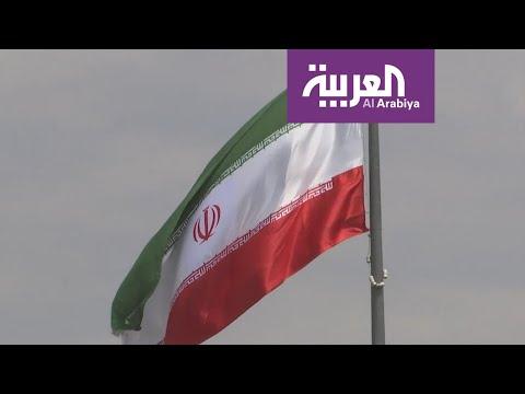 تناقض إيراني جديد بشأن حل أزمة الخليج