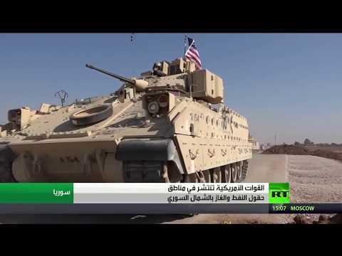 شاهد مواقع انتشار القوات الأميركية بشمال شرق سورية