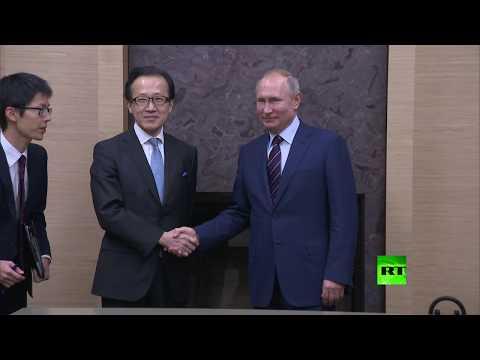 شاهد الرئيس الروسي يستقبل سكرتير مجلس الأمن الوطني الياباني