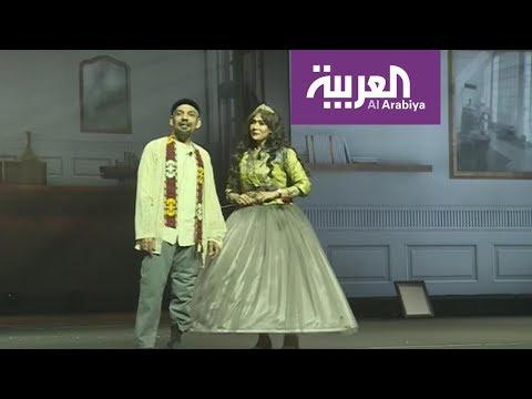 شاهد المسرح السعودي يعود للأضواء عبر درايش النور