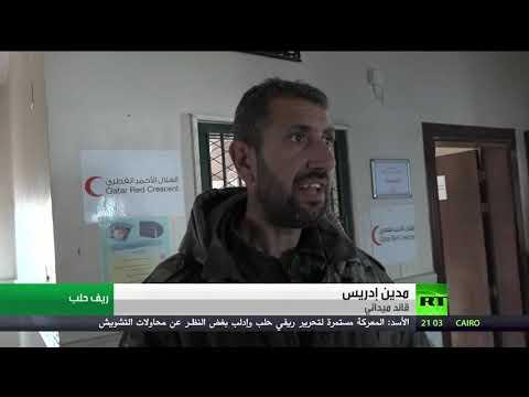 شاهد سيطرة الجيش السوري على عشرات القرى والبلدات في ريف حلب