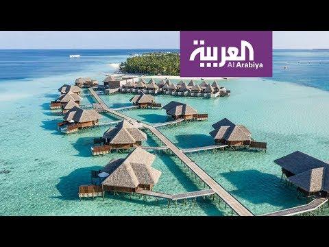 شاهد إغلاق جزيرتين في المالديف بسبب كورونا