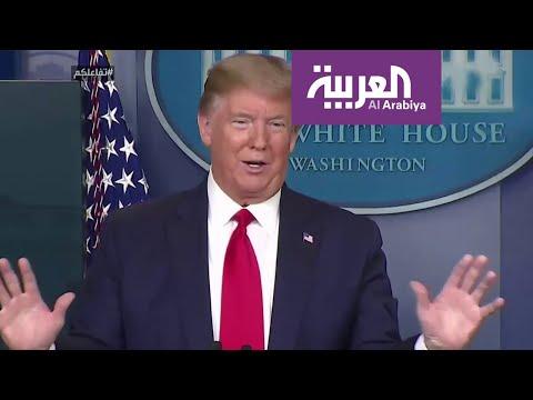 شاهد  استمرارًا لمعركة الرئيس الأميركي والإعلام واشتدادها