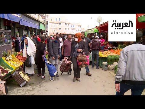 شاهد زحام بالأسواق في تونس بأول أيام شهر رمضان