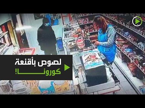 شاهد بائعة روسية تُحبط محاولة سرقة متجرها بأيد عارية
