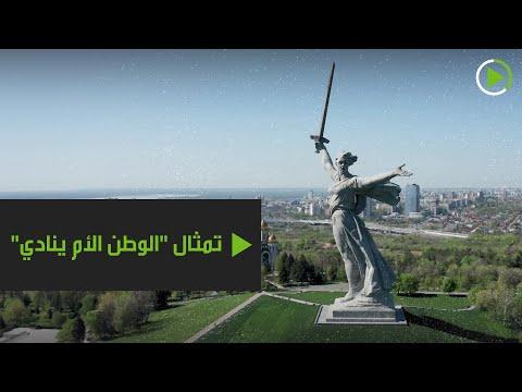 شاهد ترميم تمثال الوطن الأم ينادي