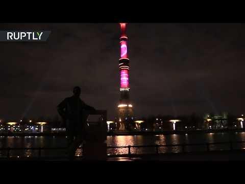 شاهد برج موسكو يضيء بقلب نابض تضامنًا مع أطباء يكافحون كورونا