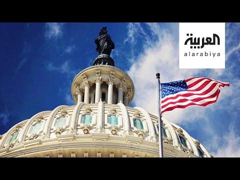 شاهد عقوبات أميركية على شركة عراقية مرتبطة بفيلق القدس الإيراني