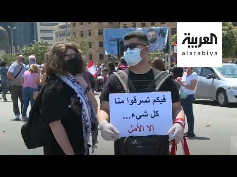 شاهد الغلاء والاحتجاجات يتصدران مشهد عيد العمال في لبنان