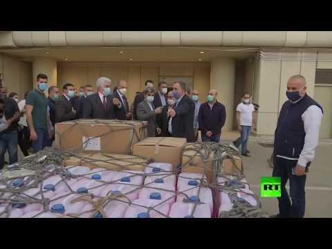 شاهد وزير الصحة اللبناني يستقبل مساعدات إيرانية لمكافحة كورونا