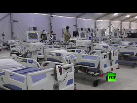 شاهد افتتاح ثاني مشفى ميداني لمصابي كورونا في البحرين