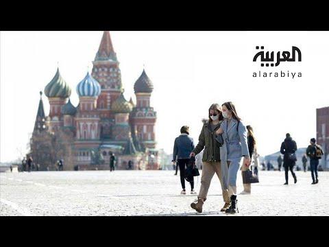 شاهد قفزات مهولة بإصابات فيروس كورونا المستجد في روسيا