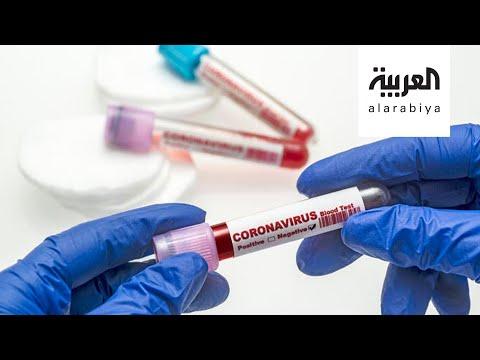 شاهد 16 مؤسسة أميركية تعمل على إيجاد لقاح لفيروس كورونا