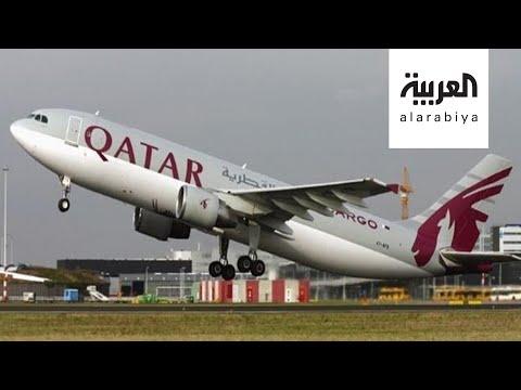 شاهد الخطوط الجوية القطرية تسّرح عددًا كبيرًا من العاملين بسبب كورونا