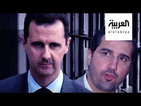 شاهد علاقة روسيا بفيديوهات رامي مخلوف ابن خال بشار الأسد