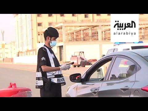 شاهد كم أنفقت السعودية لمواجهة أزمة كورونا