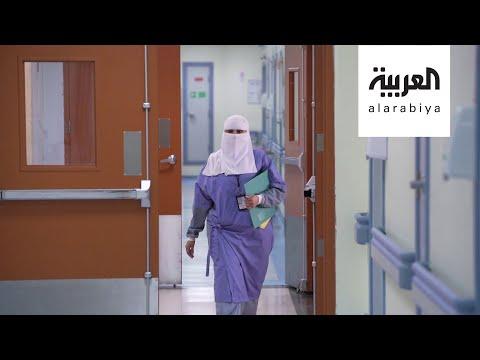 شاهد رمضان الأطباء والممرضين استثنائي في السعودية