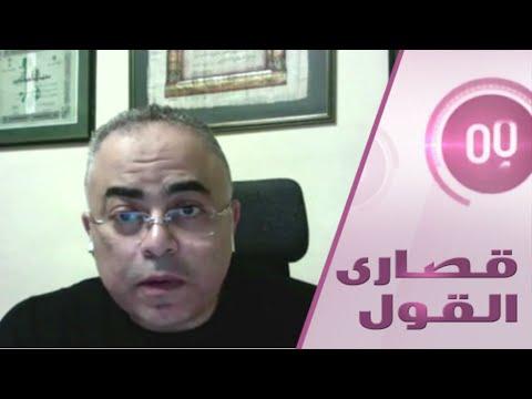 شاهد مؤلف النهاية يتحدث عن المسلسل الذي أثار غضب إسرائيل