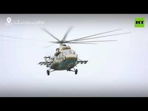 شاهد القوات الجوية الروسية تستعد للاستعراض العسكري في نوفوسيبيرسك
