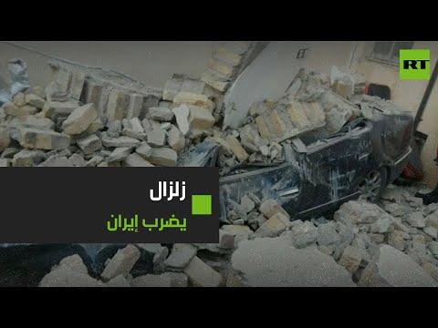 شاهد زلزال بقوة 51 درجة يضرب دماوند الإيرانية