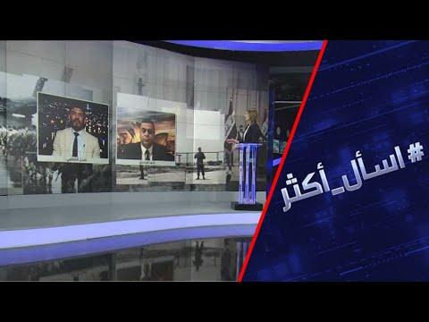 شاهد البرمان العراقي يوافق على الحكومة ويرفض بعض الوزارات