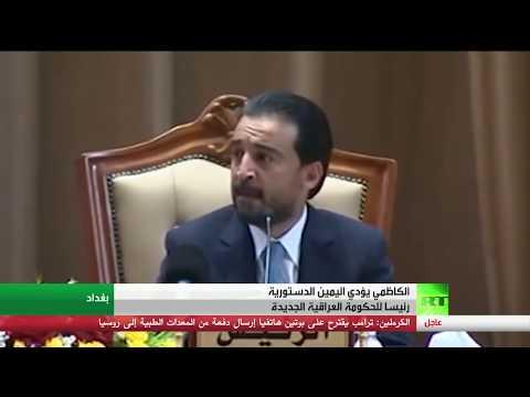 شاهد البرلمان العراقي يمنح الثقة لرئيس الحكومة الجديد و15 وزيرًا من تشكيلته