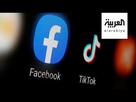 شاهد هل أشعل مؤسس فيسبوك الصراع بين ترمب وتيك توك