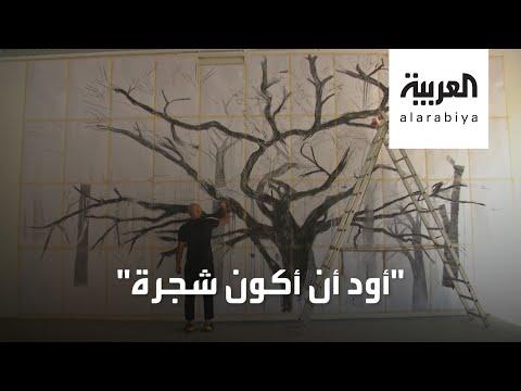 فنان لبناني يستعين بالطبيعة عبر جداريتيْن